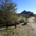 North mountain nature trail loop (Casa Grande)
